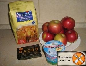 Вкусные булочки с яблоками
