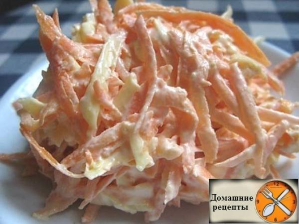 Морковный салат с сыром и чесноком