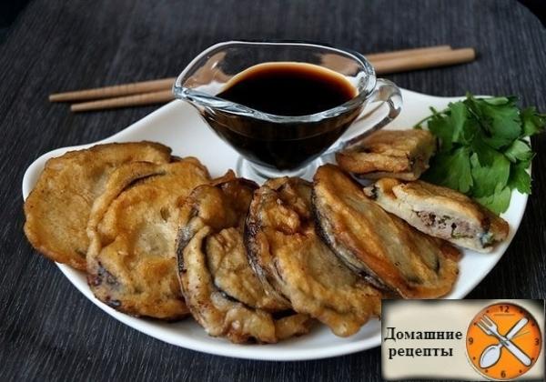 Баклажаны с мясом по - китайски