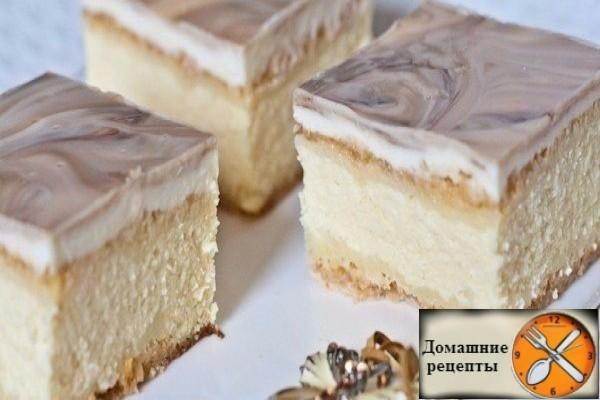 """Пирожное """"Королевский мрамор"""""""