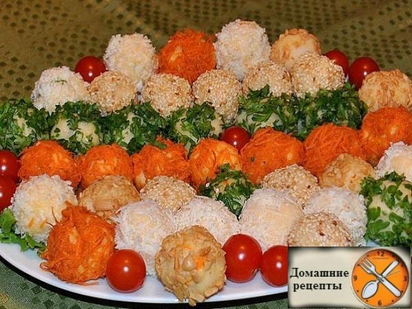 Закуски и салаты на праздничный стол