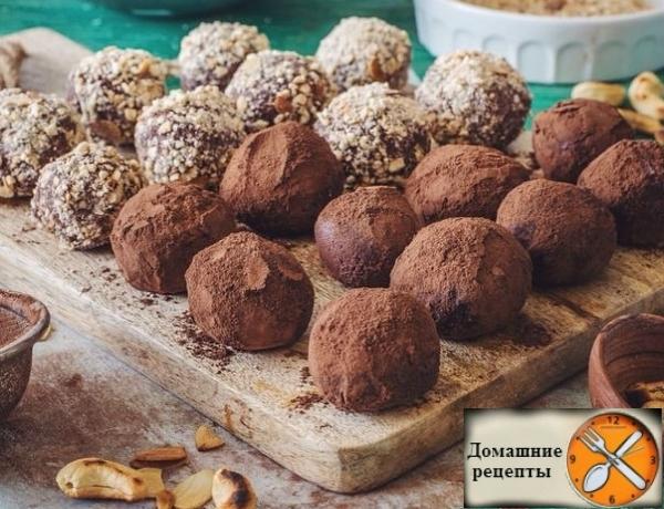 Шоколадно-кофейные трюфели