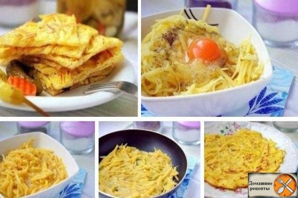 Картошечка «Скоростная» дом рецепты