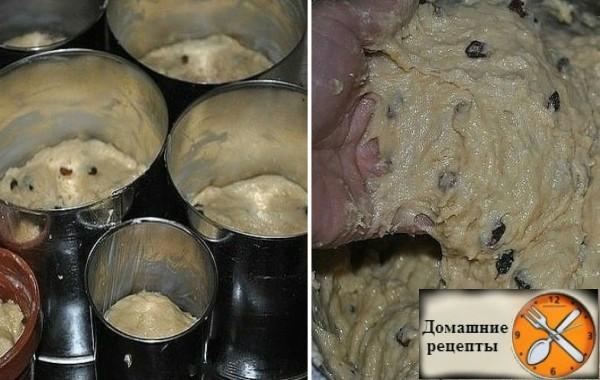 Тесто Александрийское дом. рецепты