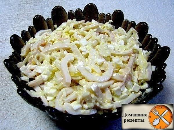 салат из кальмаров. дом рецепты