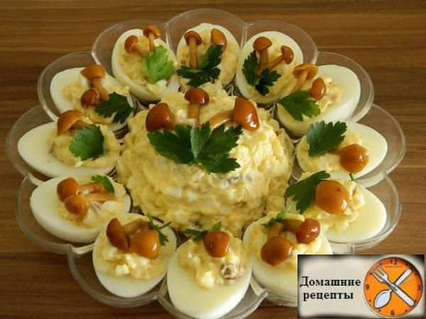 Яичный салат с опятами дом. рецепты