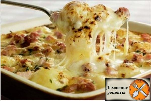 картофель по-франц. дом. рецепты